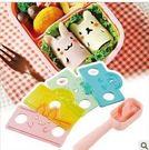 【發現。好貨】日本arnest 小動物飯捲模具飯團手捲壽司模具小熊海豹小兔小鴨廚房親子DIY