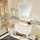 洗溯臺 歐式浴室櫃組合PVC落地式簡歐衛生間衛浴櫃整體洗手洗臉盆櫃現貨 MKS 歐萊爾藝術館