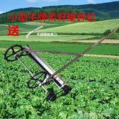 播種機小助手多功能手推式蔬菜播種機可調節白菜菜心等密度菜籽播種機 WD  薔薇時尚