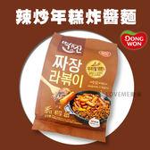【即期19/2/28可接受再下單】韓國 東遠 DONGWON 辣炒年糕炸醬麵 358g 兩人份 泡麵 年糕 炸醬 料理包