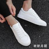 時尚鞋夏季時尚男鞋布鞋韓版潮流板鞋小白鞋潮鞋 WD1815【衣好月圓】