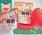 植物的優軟糖35g-水蜜桃12包+橘子12包※贈草莓收納盒1只【合迷雅好物超級商城】