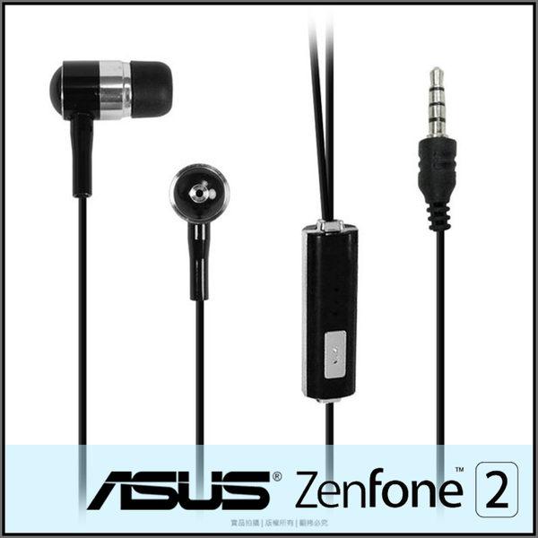 ▼3.5mm 通用 高音質立體聲耳機/ ASUS ZenFone 2 Laser ZE500KL/ZE550KL/ZE601KL/Selfie ZD551KL