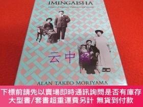 二手書博民逛書店Imingaisha:罕見Japanese Emigration Companies and Hawaii, 18