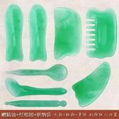 交換禮物-樹脂點穴棒刮痧板撥筋棒眼部臉部魚形刮痧板 面部頭部刮痧經絡梳