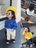 女童衛衣 新款秋裝1-3歲寶寶休閒長袖兒童洋氣韓版潮寬鬆上衣  嬌糖小屋
