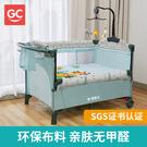 嬰兒床 拼接大床 可折疊多功能便攜式新生兒bb床嬰兒搖床歐式可移動  快速出貨