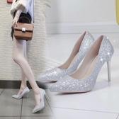 高跟鞋水晶婚鞋網紅法式少女高跟鞋女性感細跟婚紗伴娘尖頭亮片單鞋銀色 伊蒂斯