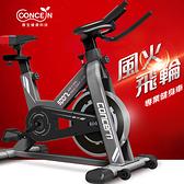 【商城獨賣】*Concern康生 風火飛輪健身車-黑色-生活工場