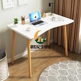 電腦桌書桌辦公桌子學生書房學習桌簡易餐桌小桌子【創世紀生活館】