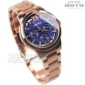 GOTO 鏤空 羅馬時刻 三眼多功能 女錶 不鏽鋼 防水 玫瑰金x藍色 GS0060L-44-L41