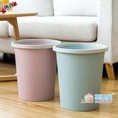 垃圾桶 家用簡約垃圾桶客廳無蓋大號創意塑料小筒臥室廚房衛生間廁所紙簍