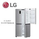 【含基本安裝 結帳現折 送原廠好禮】LG GR-DL88SV 821公升 直驅變頻 門中門對開冰箱 星辰銀