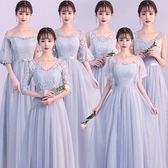 灰色伴娘服長款2018春夏新款韓版長袖姐妹裙伴娘團禮服畢業晚禮服