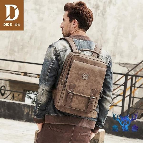後背包雙肩包男學生書包電腦包時尚潮流旅行包韓版休閒【古怪舍】
