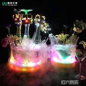 香檳桶 LED充電酒吧發光冰桶 創意亞克力皇冠防水香紅酒 發光香檳桶洋酒 第六空間