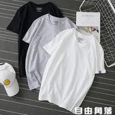 白色打底衫男短袖純棉t恤韓版內搭潮2019年新款半袖男士純色上衣 自由角落