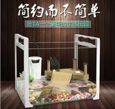 週年慶優惠-烏龜缸魚缸水陸缸玻璃