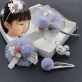 兒童寶寶髮飾套裝髮夾髮箍髮卡BB夾邊夾女童蕾絲頭箍頭飾頭花飾品  薔薇時尚