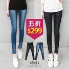 【五折價$299】糖罐子刷色口袋縮腰窄管...