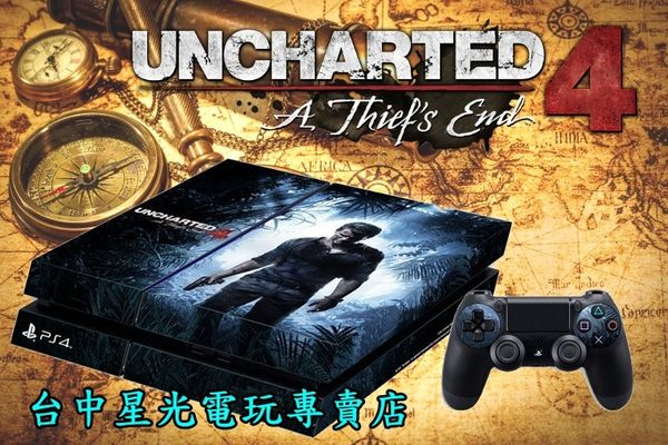 【PS4週邊 可刷卡】☆ SONY原廠授權 PS4 秘境探險4 盜賊末路 1207型主機專用機身貼 ☆