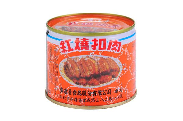 廣達香紅燒扣肉