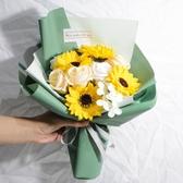 向日葵仿真花束太陽花畢業拍照手捧花香皂花送閨蜜女友生日禮物花 浪漫西街