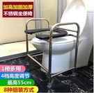 坐便凳成人移動馬桶老人洗澡坐廁椅馬桶增高(四檔調節組裝款) -炫彩腳丫折扣店