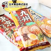 日本 ITSUKI拉麵 (2人份) 北海道鹽味 東京醬油 九州豚骨 札幌味噌 拉麵 日本拉麵 泡麵