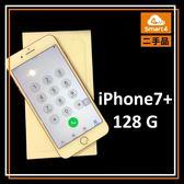 【台中愛拉風實體店面保障】iPhone7 Plus 128G 5.5吋二手機 中古 紅色 無指紋 其他功能正 店保一個月