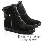 ★2016秋冬★Keeley Ann異國情懷~絨毛滾邊十字架水鑽設計真皮內增高短靴(黑色)