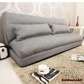 創意懶人沙發可折疊拆洗榻榻米單人雙人沙發椅CY  120CM   自由角落