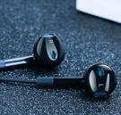 耳機適用vivo通用