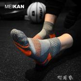 5雙裝MEIKAN專業精英運動襪子男女中短筒速干透氣減震跑步籃球襪 盯目家