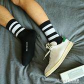 潮流襪子男士條紋棉中筒襪短黑白青年學生百搭潮流哇塞顯高休閒春夏薄 溫暖享家