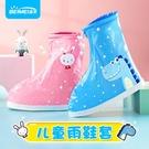 兒童雨鞋加厚耐磨男童女童防水鞋防滑雨靴套小學生寶寶下雨鞋子套 【快速出貨】