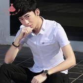 夏季襯衫男短袖正韓修身青少年休閒薄款個性休閒襯衣 巴黎時尚生活