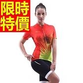 自行車衣 短袖 車褲套裝-透氣排汗吸濕新品精美女單車服 56y40[時尚巴黎]