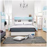 【水晶晶家具/傢俱首選】愛丁堡浪漫滿屋藍色5呎夢幻床台(含六分床底)~~不含周邊‧需另購 JX8053-1S