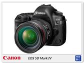 Canon EOS 5D Mark IV + 24-70mm F4 L IS USM(含24-70,公司貨)5D4