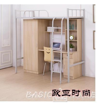 高架床學生公寓床上床下桌組合員工宿舍一體床櫃組合成人單人鐵床高架床