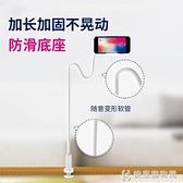 手機支架 懶人手機支架 床頭螺旋手機夾子 懶人支架 多功能  快意購物網