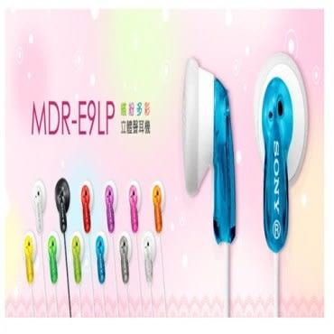 SONY MDR-E9LP  繽紛多彩 立體聲耳塞式耳機(粉)