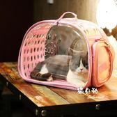 貓貝勒歐版外出貓包肩背便攜貓咪太空艙手提貓袋全透明透氣寵物包【新店開業,限時85折】