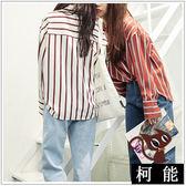 襯衫【7878】新款韓版百搭條紋長袖襯衫