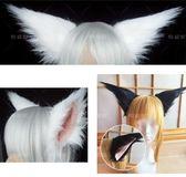 金豬迎新 長毛狐貍耳朵狐妖白色黑色狐耳cosplay道具飾品銀仙/尾巴