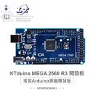 『堃喬』KTduino Mega2560...