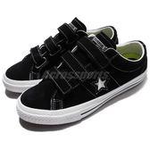 Converse One Star 3V OX 黑 白 魔鬼氈 一星 女鞋 大童鞋 版型偏大可小一號 【PUMP306】 656131C
