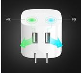 充滿自動斷電智能防過充usb充電器通用快速安卓2A多口插頭Max