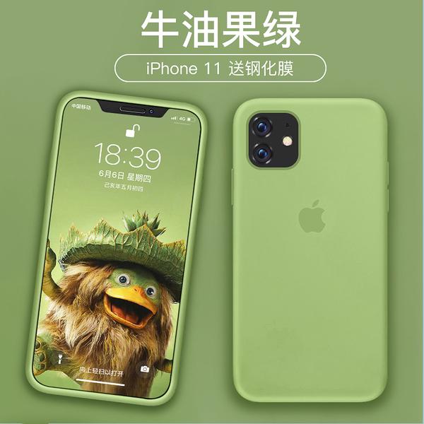 iPhone11手機殼蘋果11Pro液態矽膠iPhone 11 Pro max原裝ip超薄磨砂新x保護套por